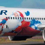 Куда полетят россияне на зимние каникулы