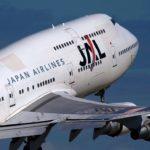 12 пьяных пилотов сорвали вылеты рейсов авиакомпании JAL