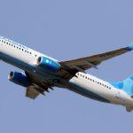 Самолет совершил вынужденную посадку в Челябинске