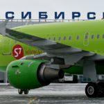 S7 Airlines открывает прямые рейсы из Новосибирска в Камрань