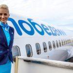 """Авиакомпания """"Победа"""" открыла рейсы Москва-Эйндховен"""