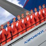 """""""Аэрофлот"""" планирует ввести новые платные услуги"""