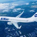 "Поставка Boeing-737 MAX ""Ютэйр"" отложена"