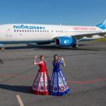 «Победа» предупредила о подорожании авиабилетов