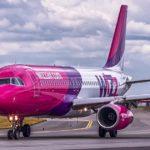 WizzАir открывает рейсы из Лондона в Москву и Петербург