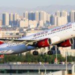 Juneyao Airlines начала выполнять рейсы из Шанхая во Владивосток