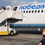 «Победа» запустит три новых рейса из Санкт-Петербурга