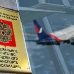 Пассажиров должны информировать о возвращении из Грузии