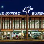 Пассажиров Bulgaria Air доставят в РФ другие авиакомпании