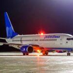 Сколько туристов из РФ летают рейсами лоукостеров