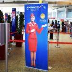 65-лет регулярного авиасообщения между Москвой и Парижем