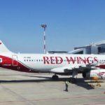 Red Wings запустит чартерную программу в Стамбул