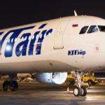 """Авиакомпания """"ЮТэйр"""" увеличила перевозку пассажиров"""
