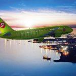 S7 в декабре открывает рейсы из Владивостока в Нячанг