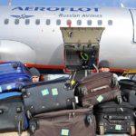 """Авиакомпания """"Аэрофлот"""" оштрафован почти на 300 тысяч"""