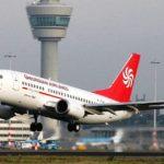Georgian Airways начала продажу авиабилетов из России в Грузию