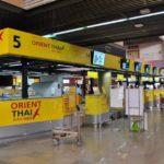 В аэропорту Бангкока пассажир спрыгнул с 6 этажа