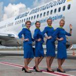 Авиакомпания МАУ прекратила летать в Беларусь