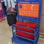 Как путешествовать с ручной кладью и без багажа