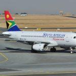 Авиакомпания South African Airways заявила о банкротстве