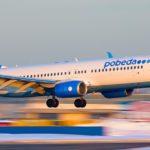 """Парк авиакомпании """"Победа"""" увеличат к 2023 году"""