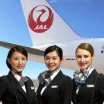 "Japan Airlines запускает акцию ""Выиграй поездку с JAL"""