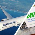 Авиакомпания Turkish Airlines начала принимать карты «Мир»