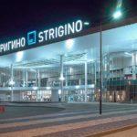 """В аэропорту """"Стригино"""" проходит опрос пассажиров"""