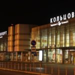 Аэропорт «Кольцово» увеличит пропускную способность