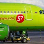 Авиакомпания S7 начнет летать из Москвы на Крит