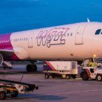 Wizz Air рейсы из Лиона в Белград заменяет на Бухарест