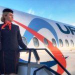 Уральские авиалинии будут летать из Екатеринбурга в Мюнхен