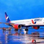 AZUR air в июне начнет летать на Сицилию
