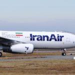 Iran Air выставляет на аукцион часть своего флота