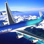Air Tahiti Nui отложила до июля коммерческие рейсы