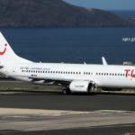 Air France и TUI возвращаются в аэропорт Тулона