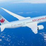 Air Canada анонсировала новую программу лояльности Airplan