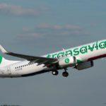 Transavia предложит новый маршрут между Парижем и Гран-Канарией