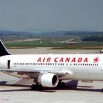 Air Canada предоставляет бесплатно страховку Covid-19