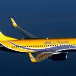 ASL Airlines объявила о рейсах между Алжиром и Францией