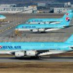 Korean Air вводит в эксплуатацию Airbus A380